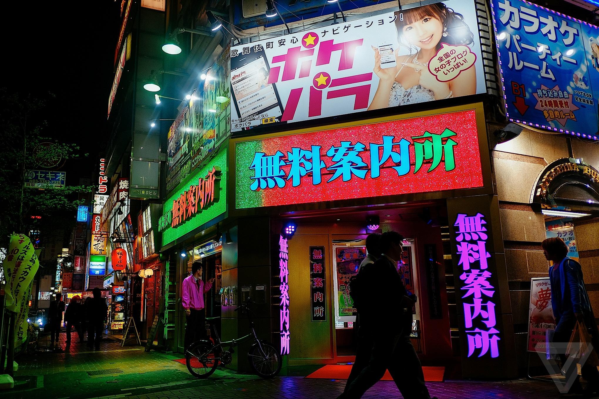 tokyo dating sites