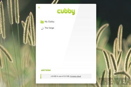 cubby 765