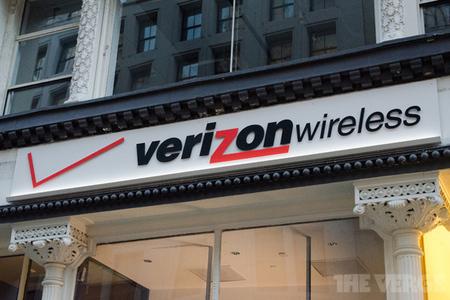 Verizon Wireless store (STOCK)