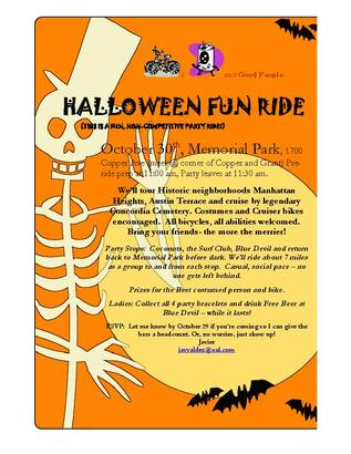 Halloween_party_ride