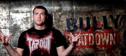 Bully-beatdown-t-shirt