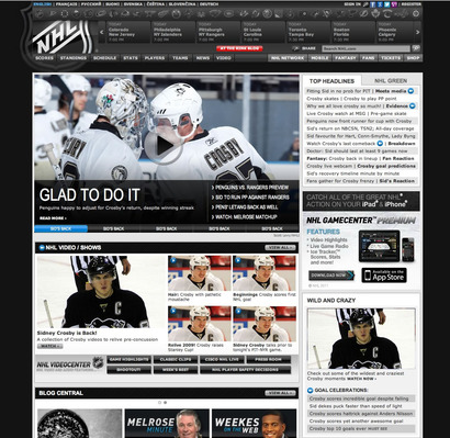Crosby_nhl_homepage