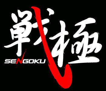Sengoku-logo1
