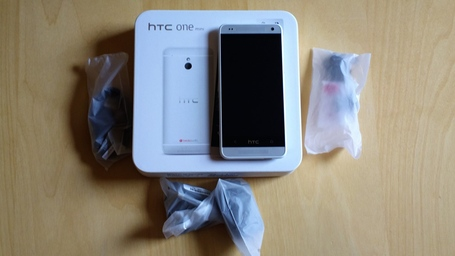 Omio-htc-one-mini-hands-on-and-unboxing-0-1_medium