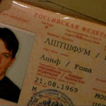 The-bourne-identity-passport-russian