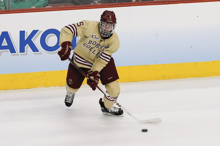 Hockey East: Sanford, Matheson Jumpstart BC To Game One Win Over Vermont