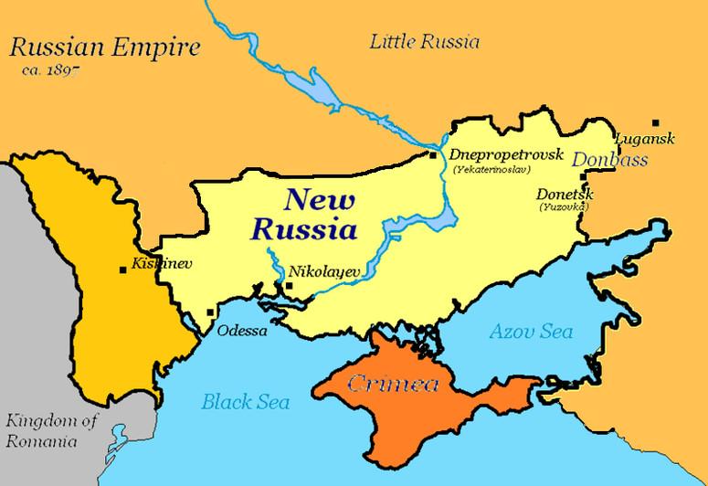 New Russia, or Novorossiya (Dim Grits)