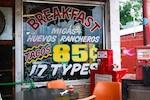 breakfast-tacos-tamale-house-150.jpg
