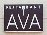 restaurantavasm.jpg