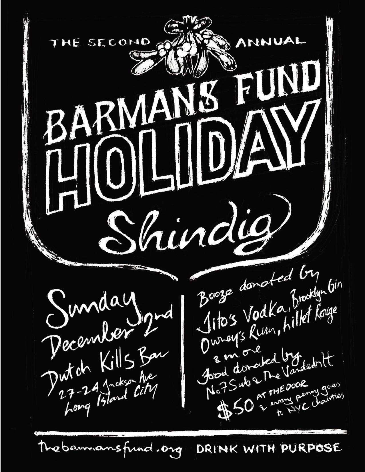 barmans-fund-holiday-shindig%20%281%29.jpeg