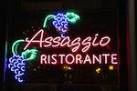 assaggio-ristorante-seattle-150.jpg