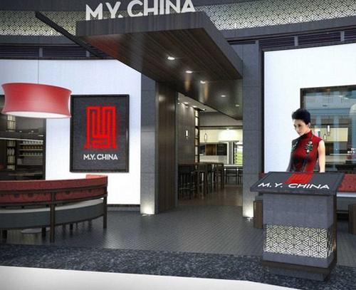 M.Y.%20China%2010.jpg