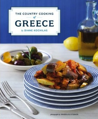 country-cooking-of-greece-cover.jpg