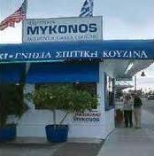 Mykonos%20-%2071312.jpg