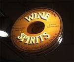 liquor-sales-repeal-day-150.png