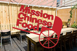 mission_chinese_food_12_auction.jpg