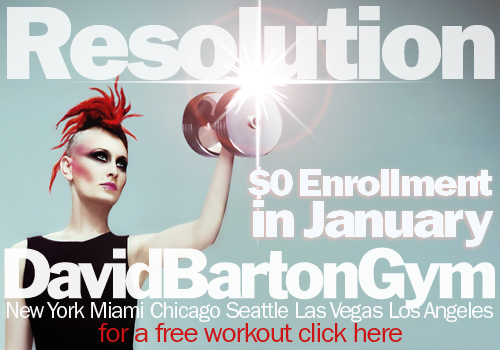 DBGym-Resolution-CURBED-500x350.jpg