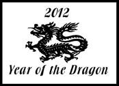DragonYearQL.jpg