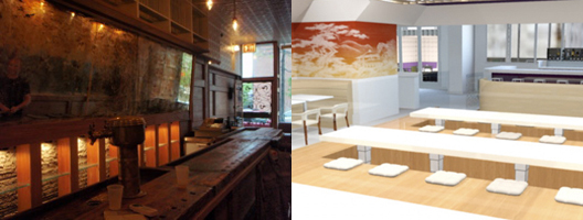 2011_anella_sumo1.jpg