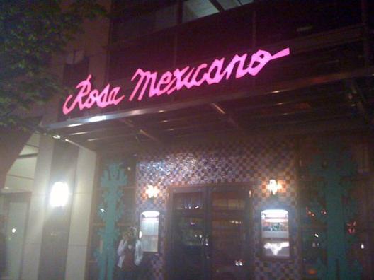 rosa%20mexicano.jpg