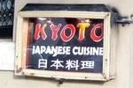 kyoto-sign-150.jpg