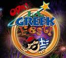2010_09_greek1.png