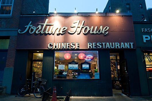 2009_11_fortunehouse