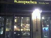 2006_11_kampuchea.jpg