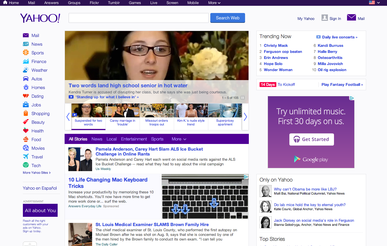 check out the first generation of your favorite websites the verge yahoo com 17 1996