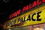kabob-palace-150.jpg