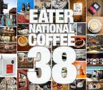Coffee38.jpg