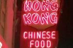 hongkong%20foursquare.jpg