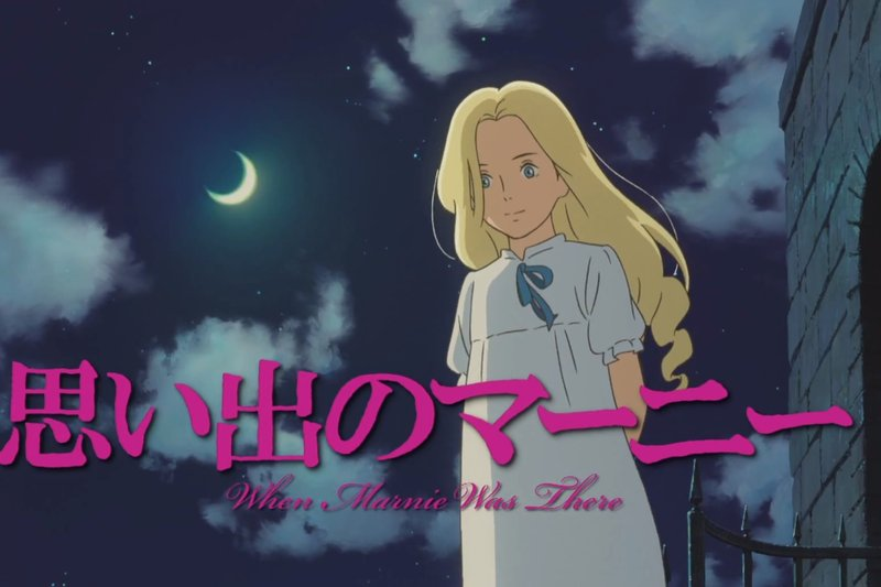 Watch the trailer for 'When Marnie Was There,' the latest film from the legendary Studio Ghibli