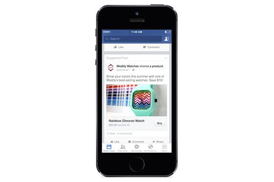 فيس بوك قد تضيف زراً جديداً لشراء المنتجات 1