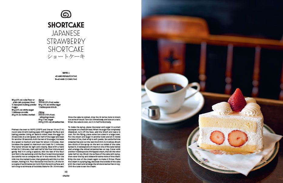 Inside 39 tokyo cult recipes 39 a new book on japanese for Asian cuisine books