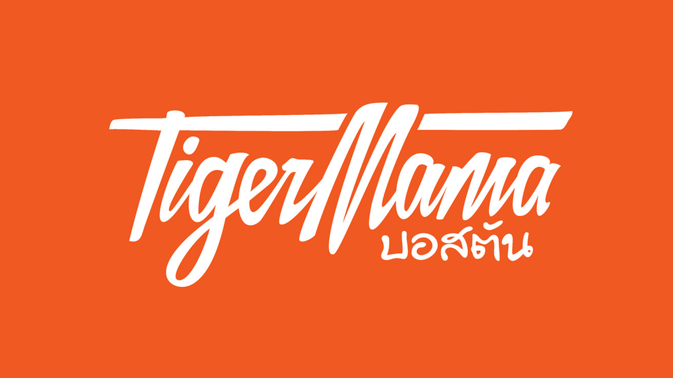 http://www.tigermamaboston.com/