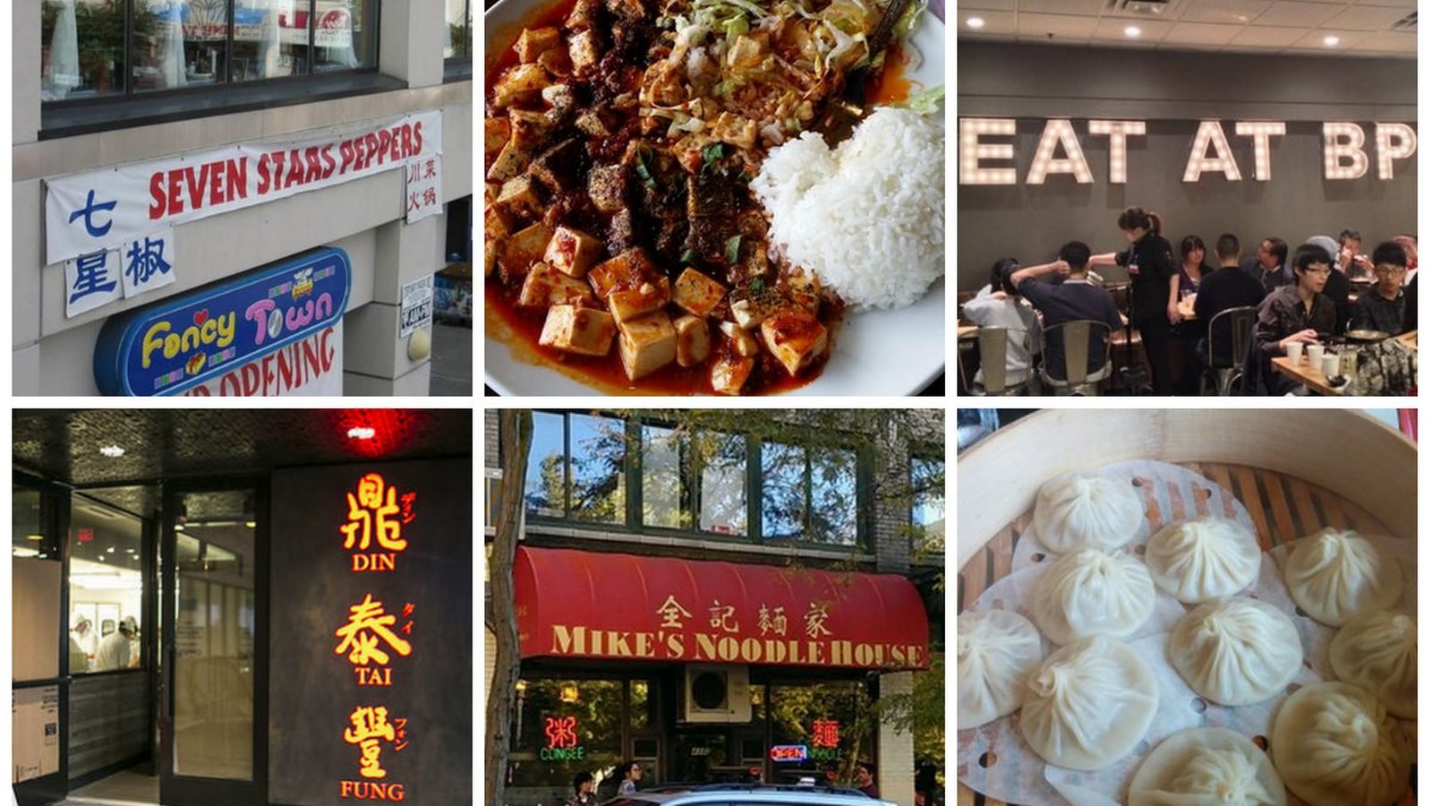 your guide to seattle 39 s best chinese restaurants eater seattle