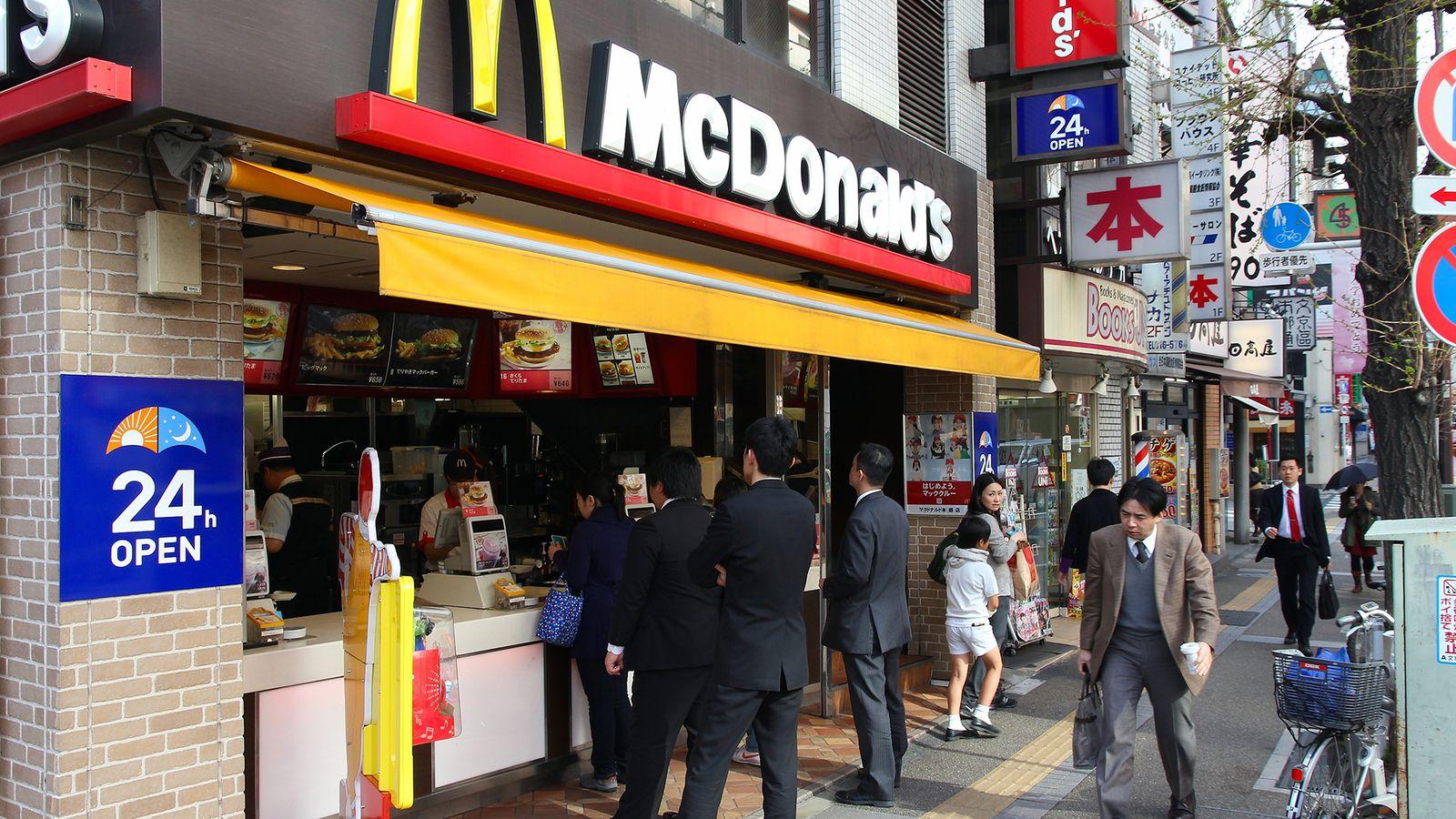 Mc Donalds Japan