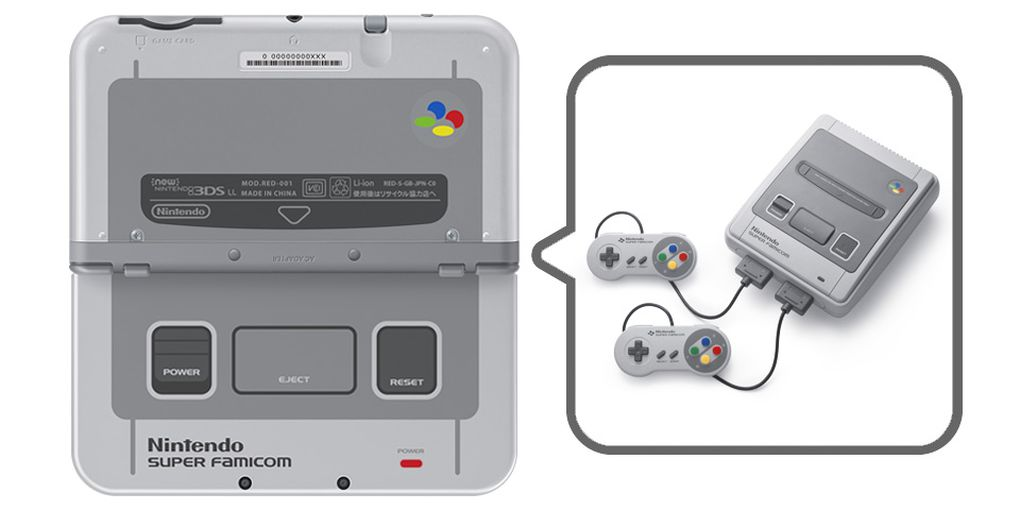 Nintendo New 3DS XL Super Famicom édition - Bientôt au Japon ! 0000237_05.0