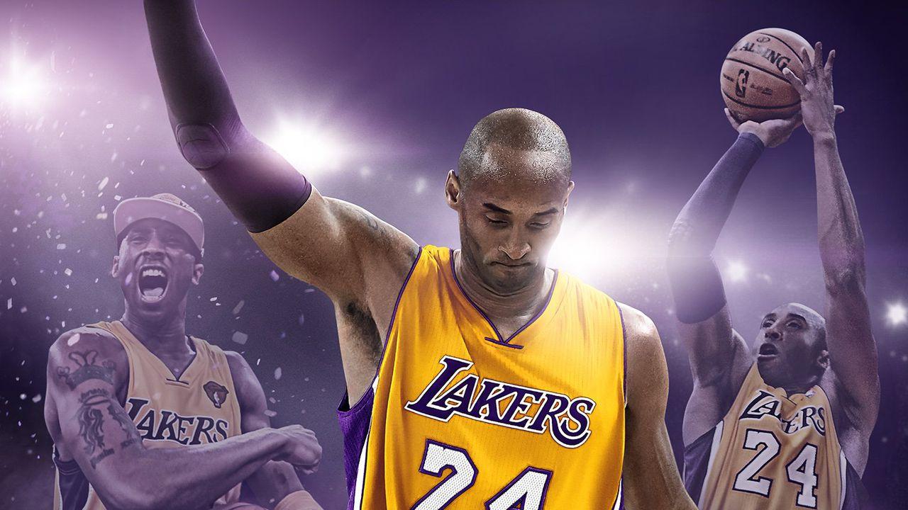 NBA 2K17 - קובי בראיינט מככב על אריזת הגרסה המיוחדת