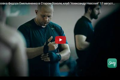 Video: New training footage surfaces of Fedor Emelianenko    and hes JACKED