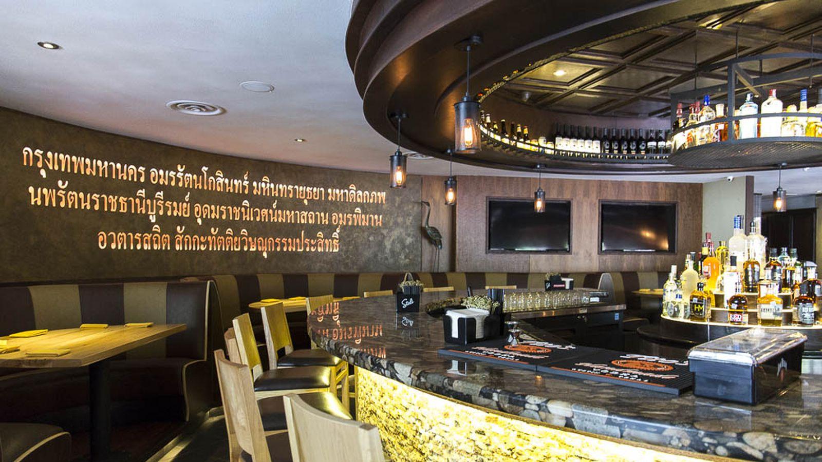New Thai Restaurant Fort Worth