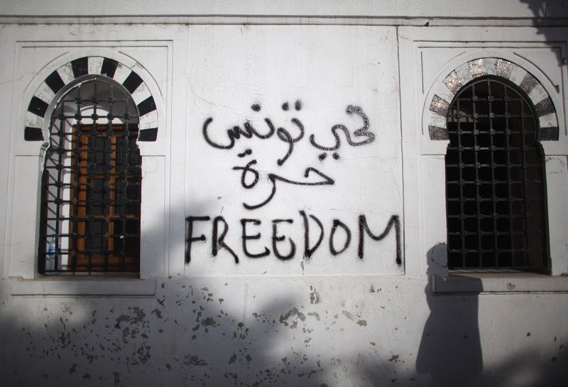 Freedom Graffiti Tunisia