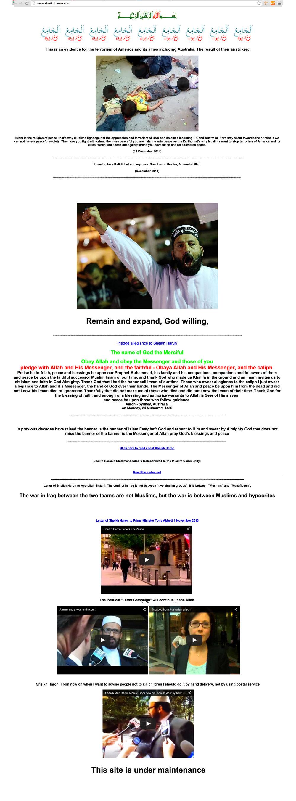 Man Monis website