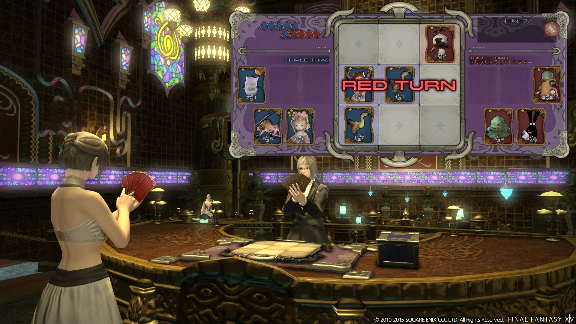 The best part of Final Fantasy VII is now in FFXIV   The Verge